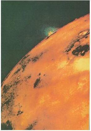 Вулканическое извержение на спутнике Юпитера Ио